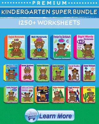 Kindergarten Worksheets Super Bundle